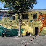 Mural on Lavrsky Lane, 9