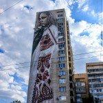 Mural on the Lesia Ukrainka Boulevard, 36-a