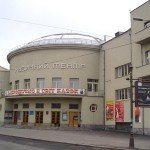 Kyiv Municipal Academic Opera and Ballet Theater for Children and Youth