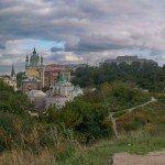 Zamkova Hill