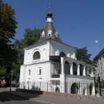 Church of St. Nicholas the Good