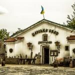 "Powder cellar (restaurant ""Tsarske Selo"")"