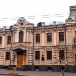 Дом-музей Леси Украинки