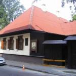 Дом-музей Шевченко