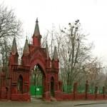 Экскурсии по кладбищам Киева