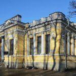 Музеи в Днепре