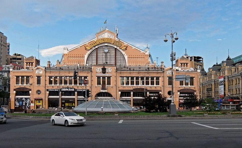 Bessarabska market