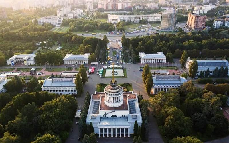 Экспоцентр Украины