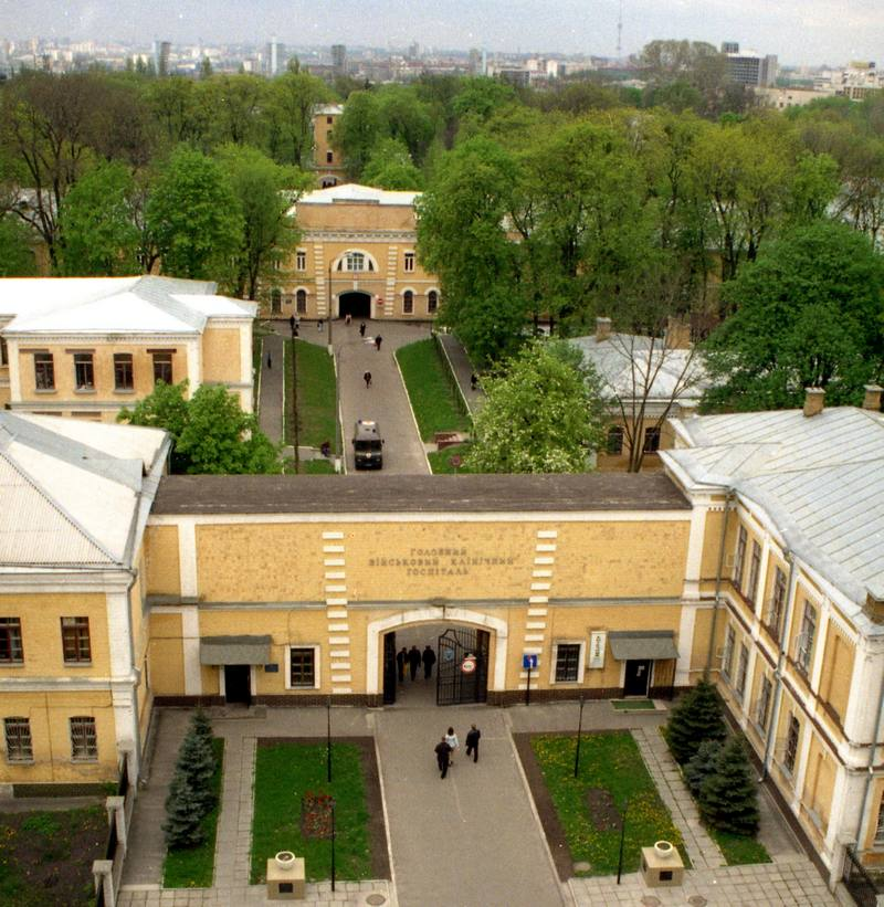 Hospital of Kiev fortress