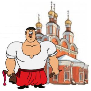 Dnepr Tourist