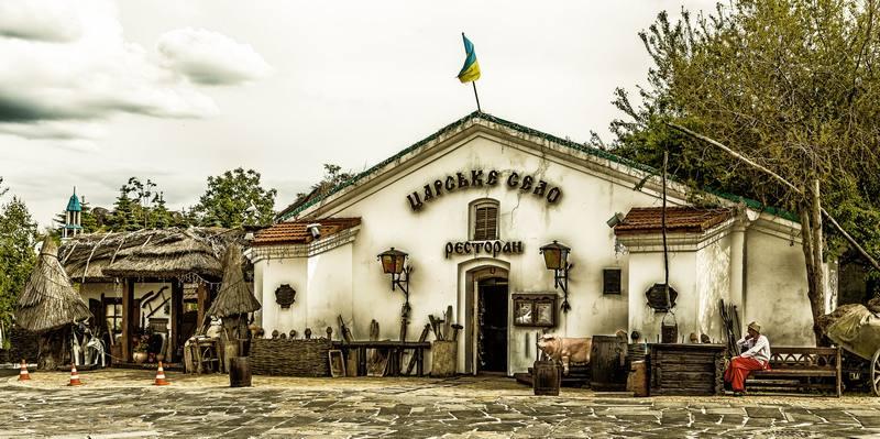 Powder cellar Tsarske Selo