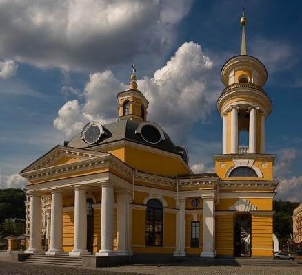 Nativity of Christ Church