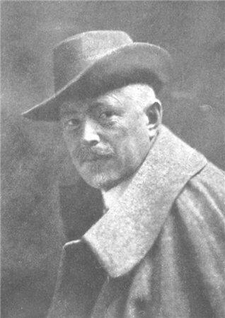 Владислав Городецкий