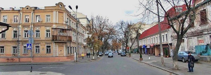 Yaroslavska Street