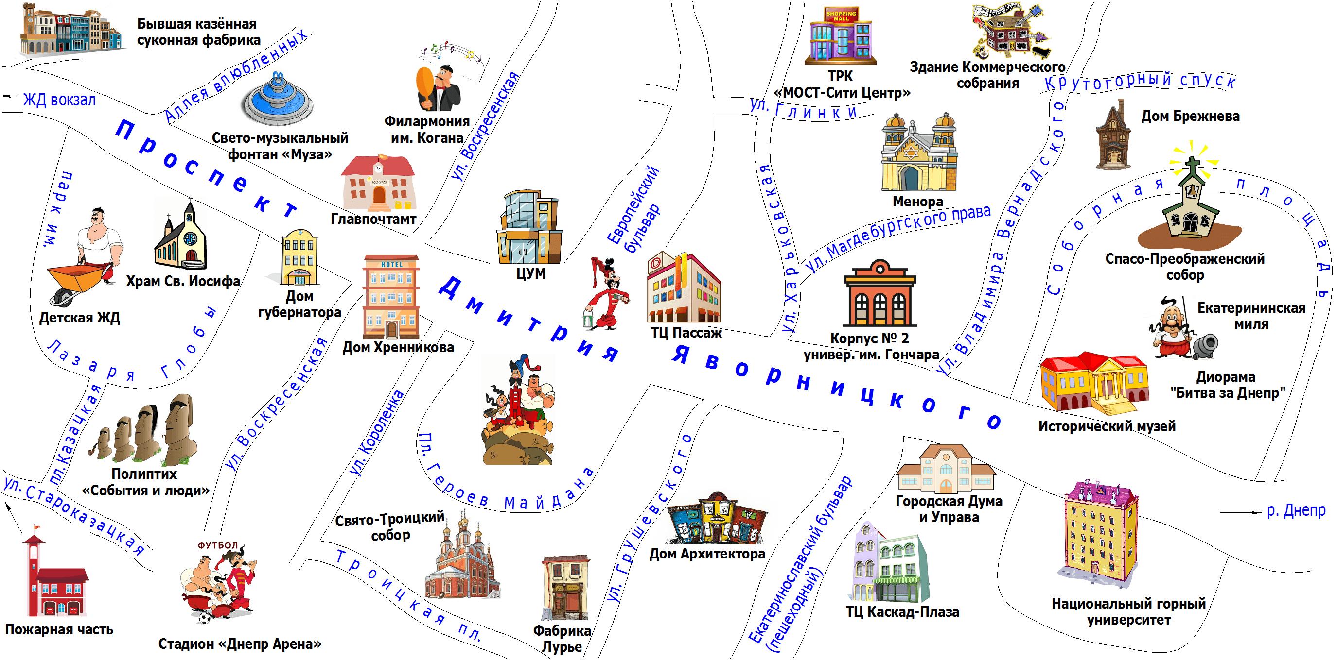 Карта центра Днепра