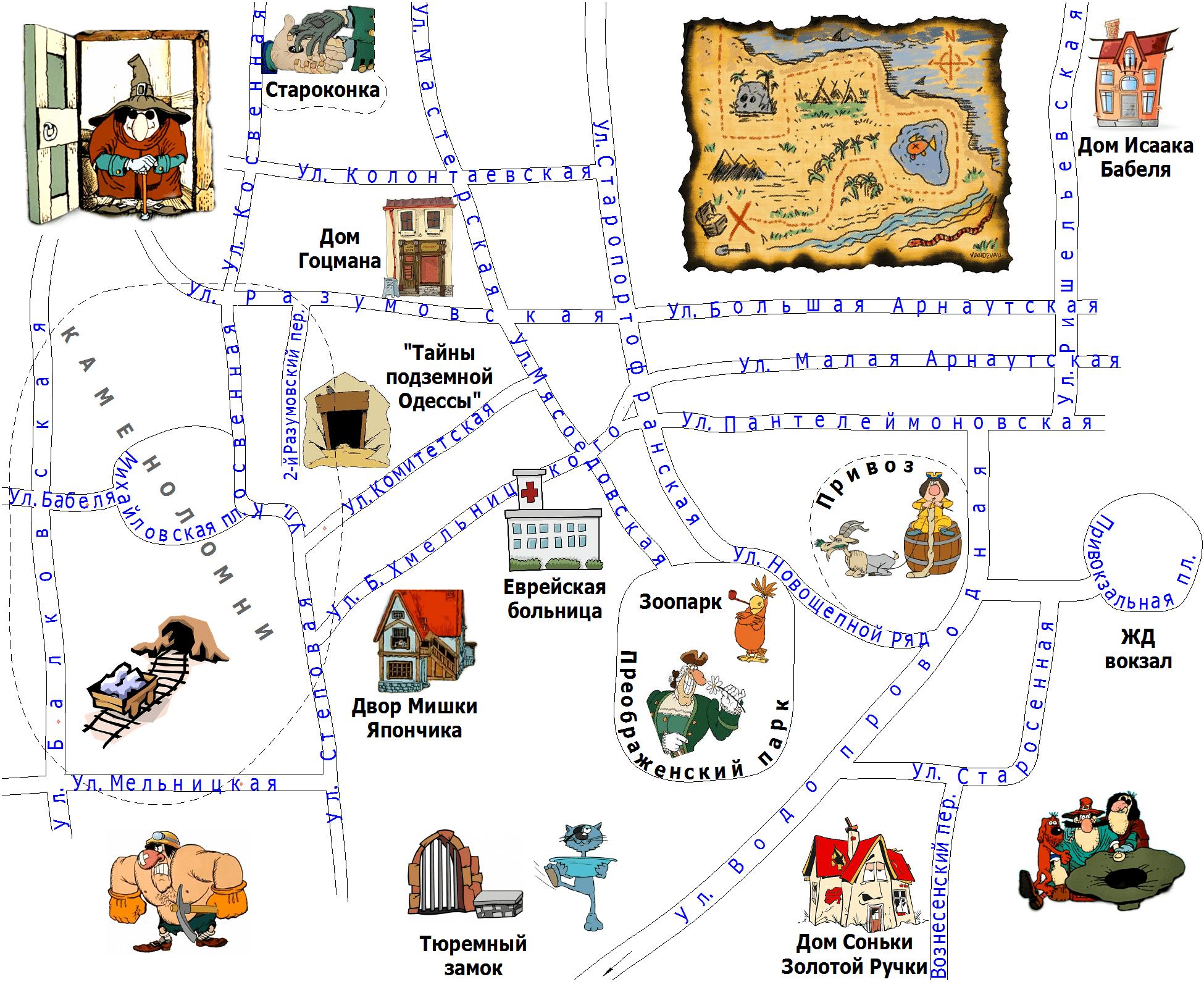 Карта Молдаванки