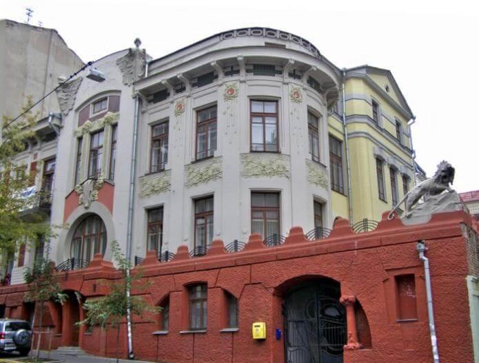 Больница Маковского
