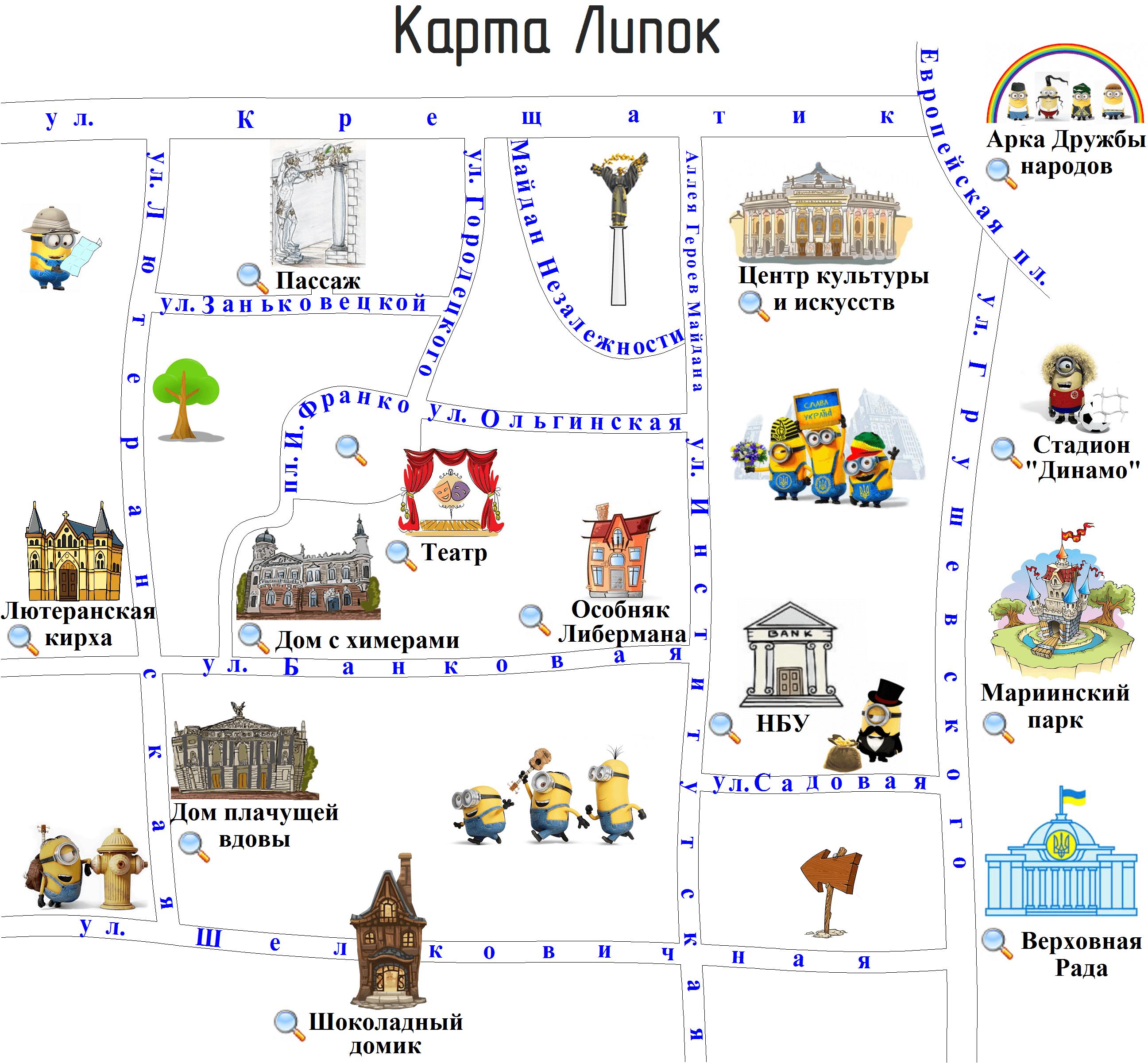 Карта Липок