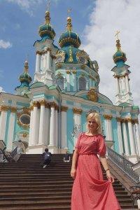 Mila guide in Kiev