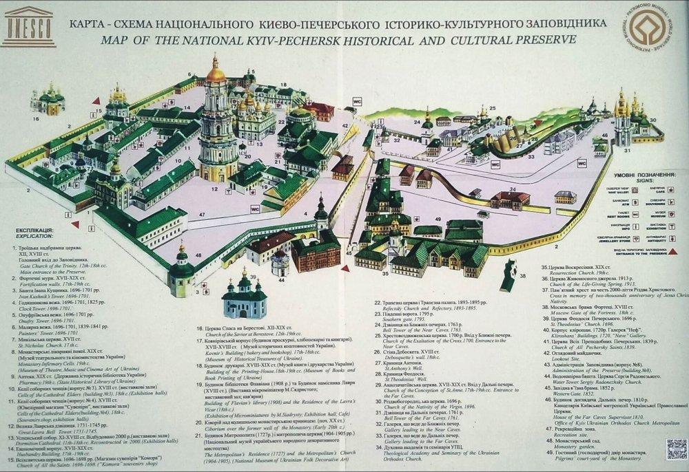 Карта Лавры