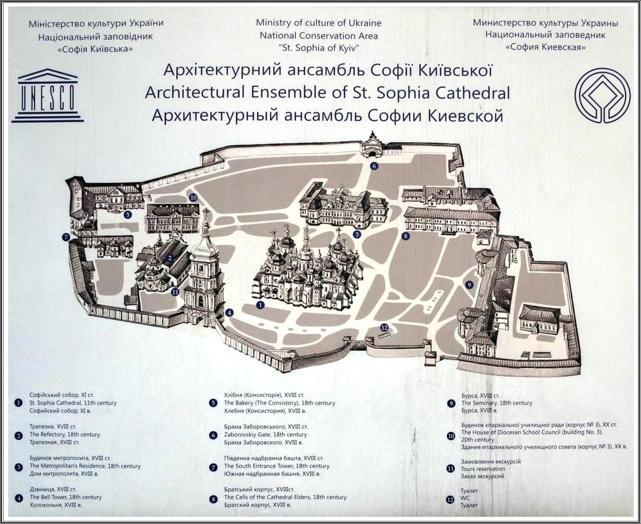 Карта Софийского собора