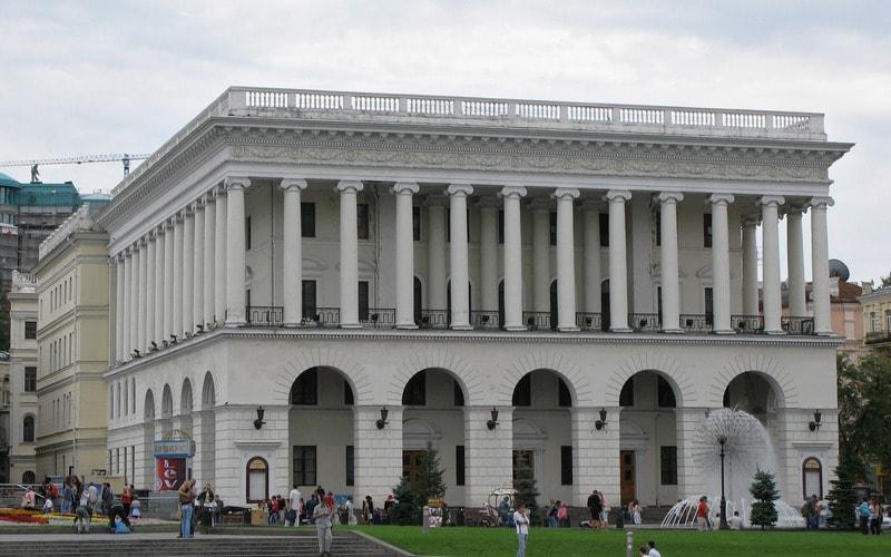 Kiev Conservatory