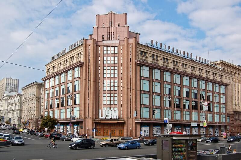 TSUM-Central Shopping Mall