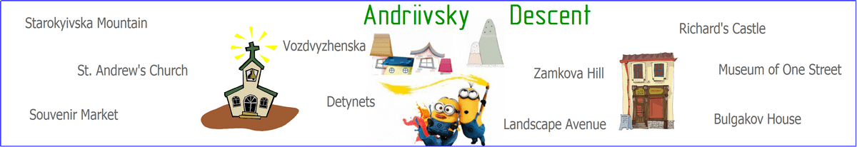 Andriivsky Descent tour