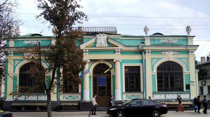 Apshtein's Mansion