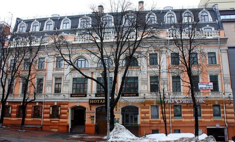 House where Janusz Korczak worked