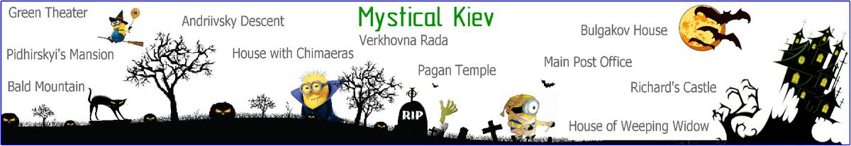 Mystical Kiev tour