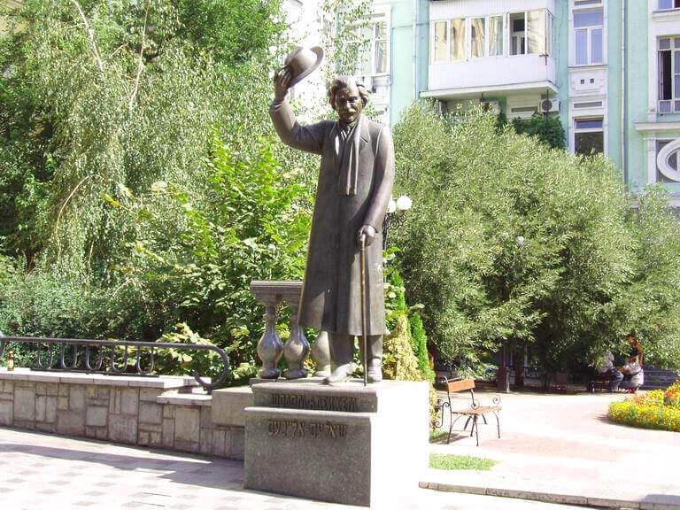 Monument to Sholem Aleichem