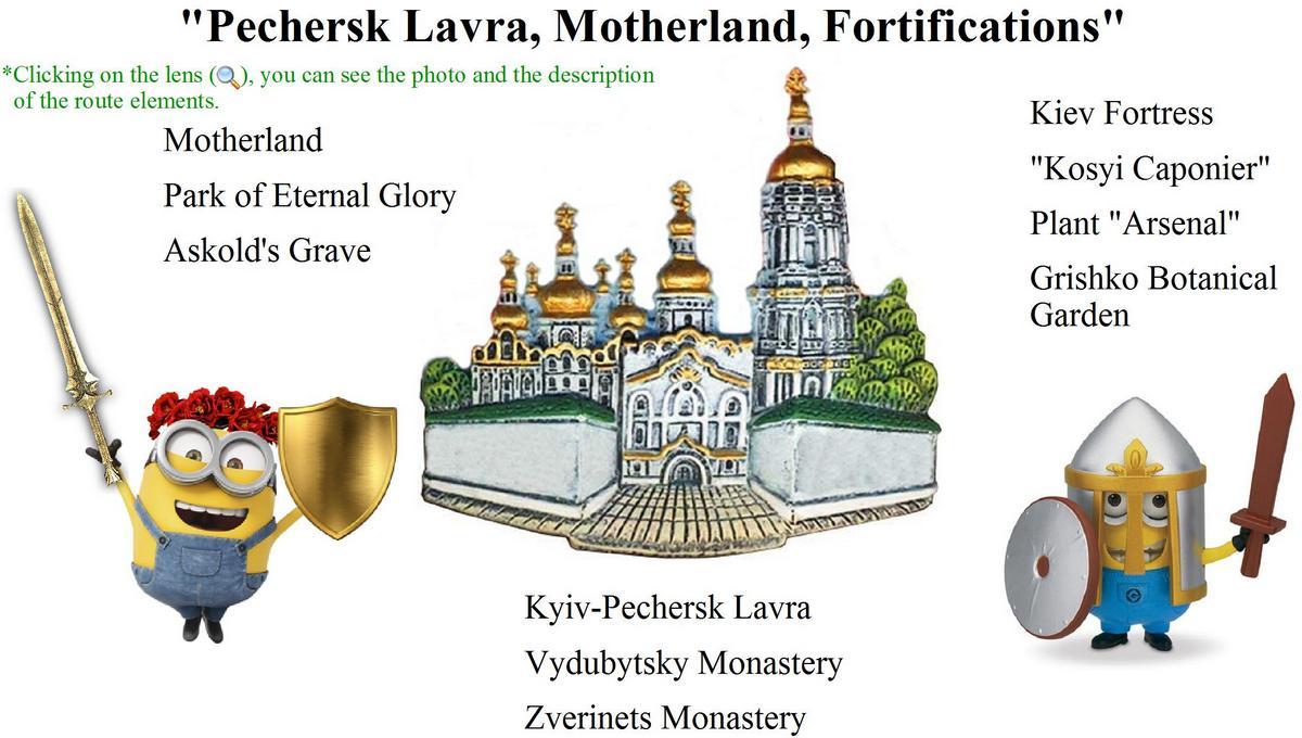 Pechersk excursion