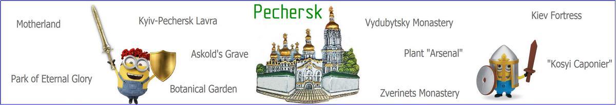 Pechersk tour