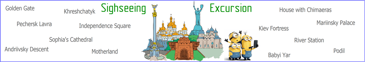 Sightseeng tour in Kiev