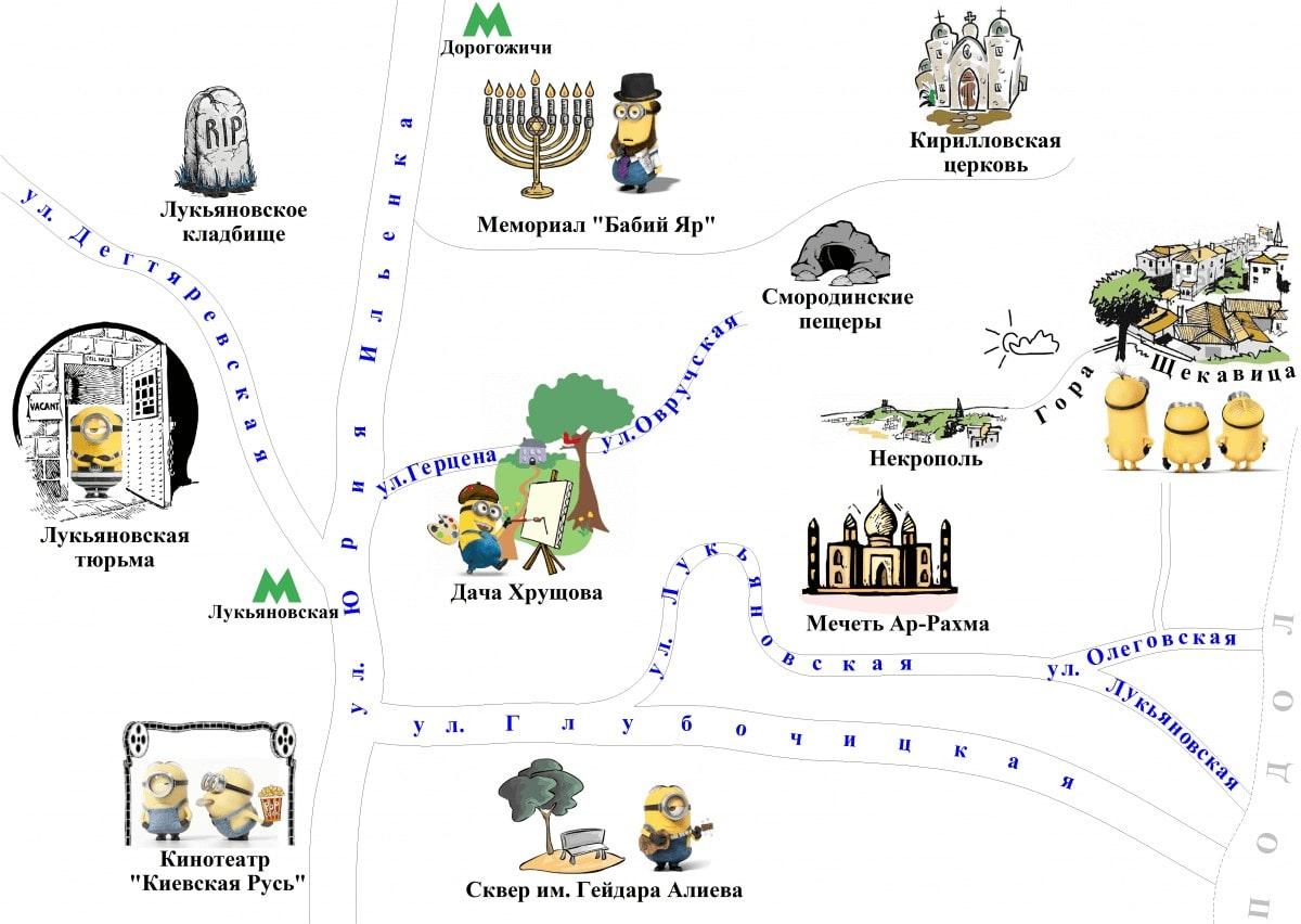 Карта Татарки-Лукьяновки
