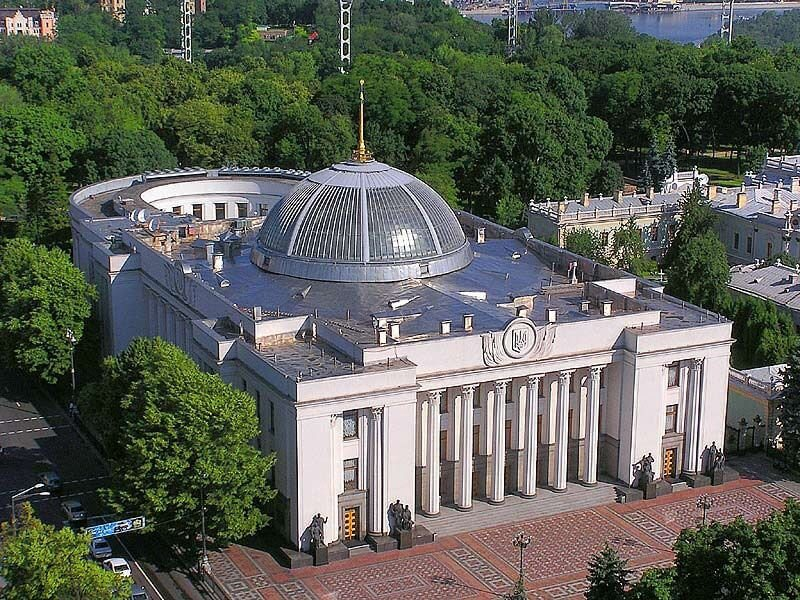 Verhovna rada of Ukraine
