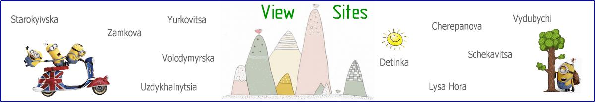 View sites tour
