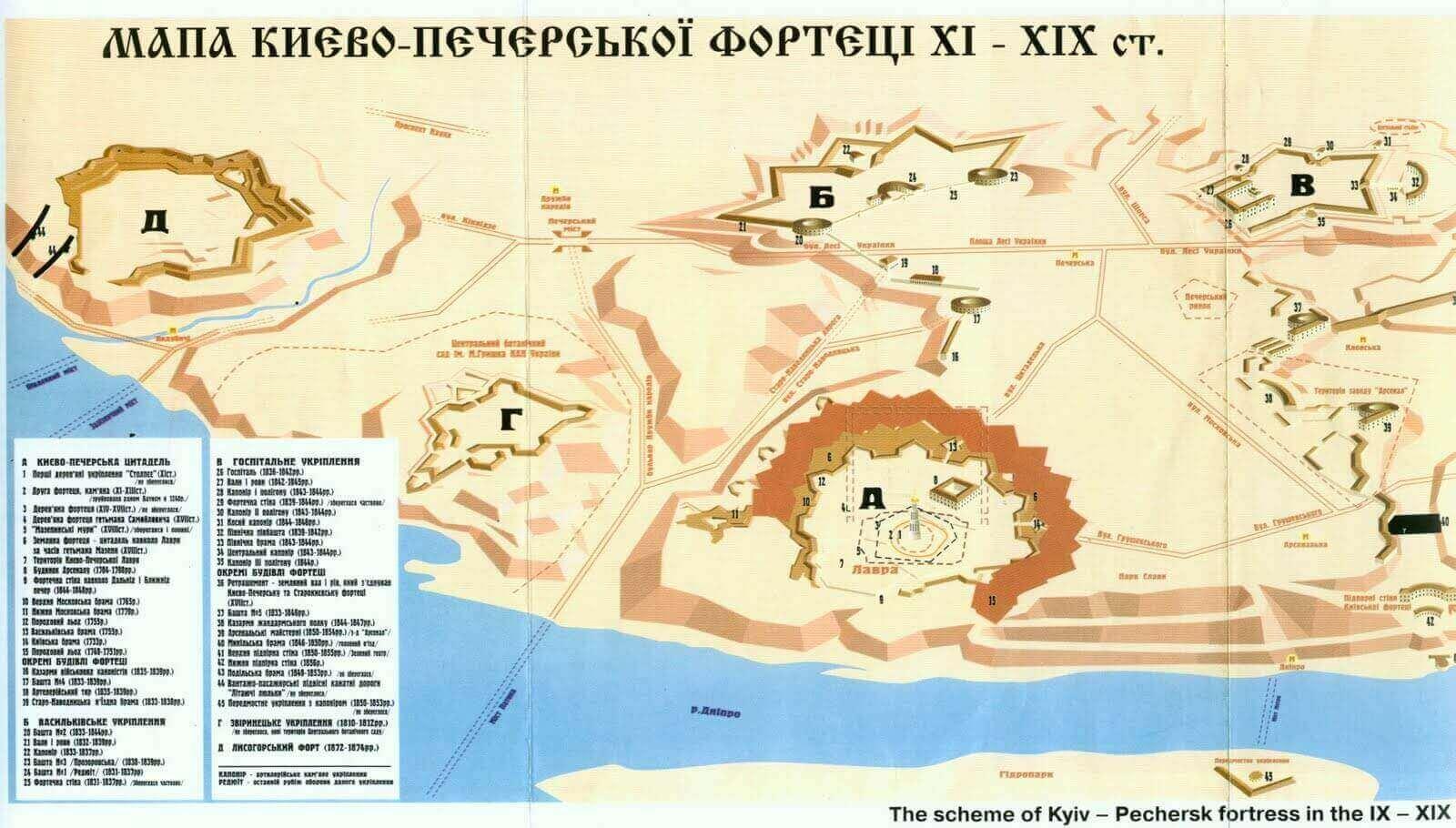 Карта Киевской крепости