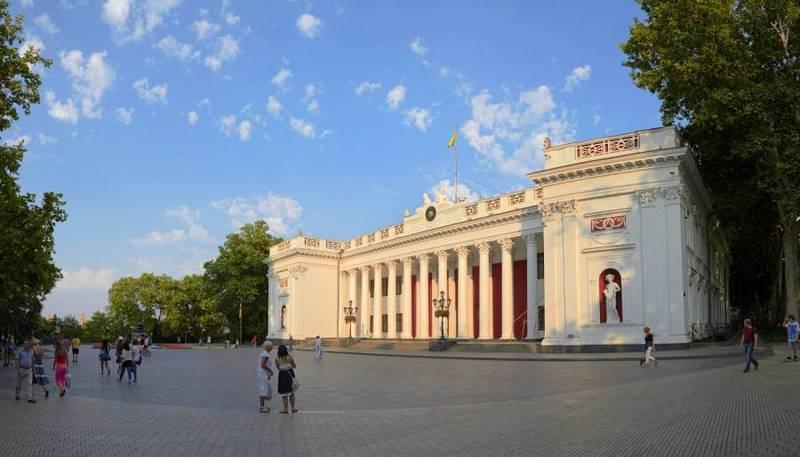 City Duma