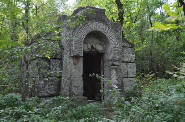 Crypt of Kachkovsky's