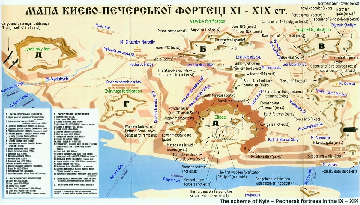 Kiev Fortress map