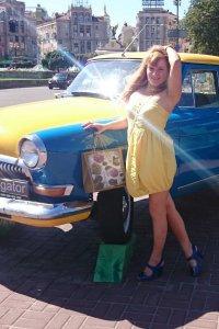 Lena Guide in Kiev