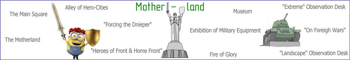 Motherland tour