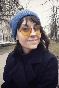 Yana guide in Kiev