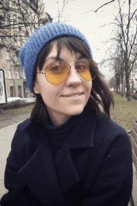 Яна экскурсовод Киев