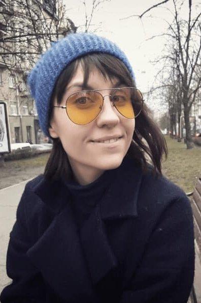 Яна гид Киев