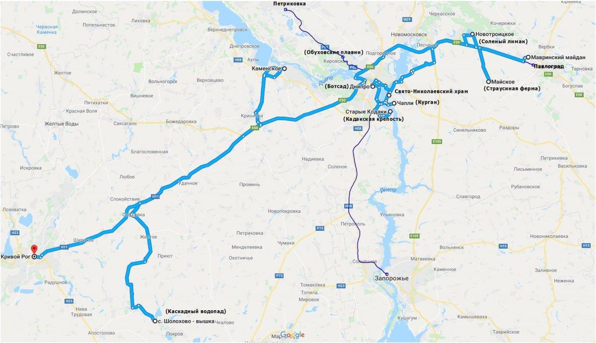 Карта интересных мест возле Днепра