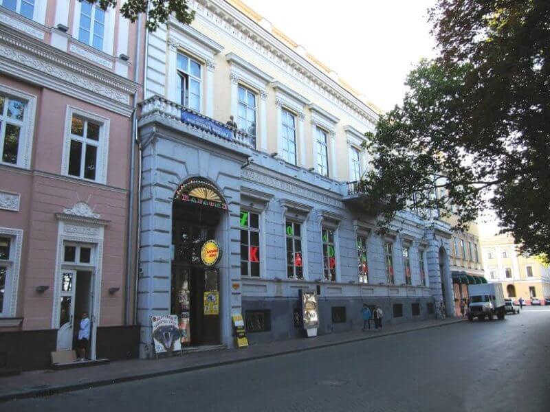 Дворец Нарышкиной