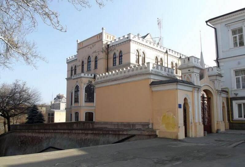 Vitte Palace